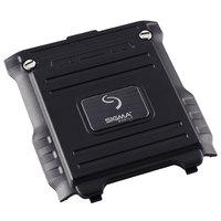 Аккумулятор для Sigma mobile X-treme PQ23 4500mAh