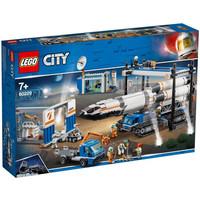 Блочный конструктор LEGO City Сборка ракеты и транспорт (60229)