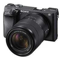 Фотоаппарат Sony Alfa 6300 Black + объектив E 18-135mm 3.5-5.6 OSS