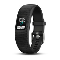 Garmin Vivofit 4 Black (Large)