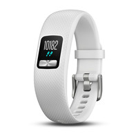 Garmin Vivofit 4 White (Small/Medium)