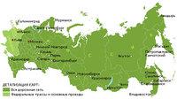 Карта России «City Navigator Russia 2017.10 + СНГ»