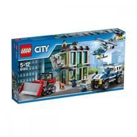 Классический конструктор LEGO City Ограбление на бульдозере (60140)