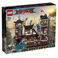 Классический конструктор LEGO NINJAGO Порт Ниндзяго Сити (70657)