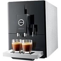 Кофемашина автоматическая Jura Impressa A9 Platinum