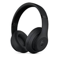 Наушники с микрофоном Beats by Dr. Dre Studio3 Matte Black (MQ562)