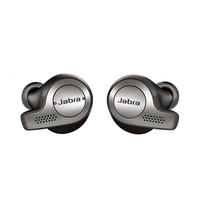 """Наушники TWS (""""полностью беспроводные"""") JABRA Elite 65t Black"""