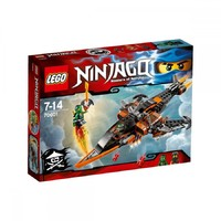 Пластиковый конструктор LEGO Ninjago Небесная акула (70601)