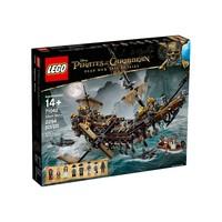 Пластиковый конструктор LEGO Pirates of the Carribean Безмолвная Мэри (71042)