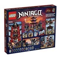 Пластмассовый конструктор LEGO Ninjago Храм Аеро-Джитсу (70751)