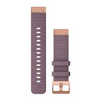 Ремешок на запястье для Garmin QuickFit™ 20 Watch Bands Purple Horizon Nylon with Rose Gold Hardware