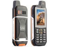 Sigma mobile X-treme 3GSM Orange/Black