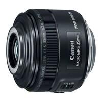 Стандартный объектив Canon EF-S 35mm f/2,8 Macro STM