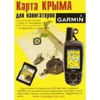 Garmin карта Крыма топографическая