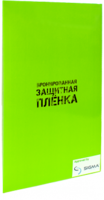 Защитная пленка для экрана Sigma Mobile X-treme PQ16