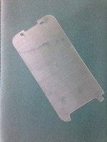 Защитная пленка для экрана Sigma Mobile X-treme PQ22