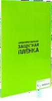 Защитная пленка для экрана Sigma Mobile X-treme PQ23