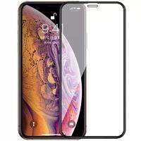 """Защитное """"бронированное"""" стекло для Apple iPhone X/XS"""