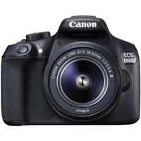 Зеркальный фотоаппарат Canon EOS 1300D kit (18-55mm) EF-S DC III