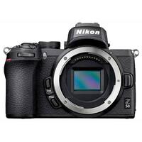 Беззеркальный фотоаппарат Nikon Z50 Body