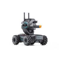 Интерактивная игрушка DJI Robomaster S1